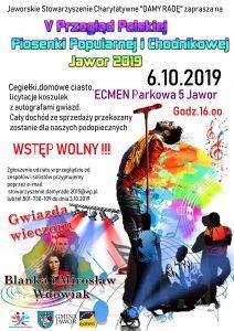 v Przegląd Polskiej Piosenki Popularnej i Chodnikowej Jawor 2019 @  ECMEN  Parkowa 5